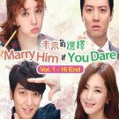 DVD KOREA DRAMA Marry Him If You Dare 未來的選擇 Yoon Eun-hye Lee Dong-gun Eng Sub