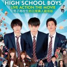 DVD Daily Lives Of High School Boys Live Action Movie English Sub Region All
