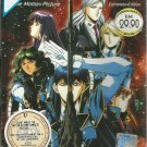 DVD JAPAN ANIME Silent Mobius The Motion Picture Complete Edition English Audio