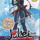 DVD ANIME Jubei Chan The Ninja Girl Vol.1-13End Secret of The Lovely Eyepath