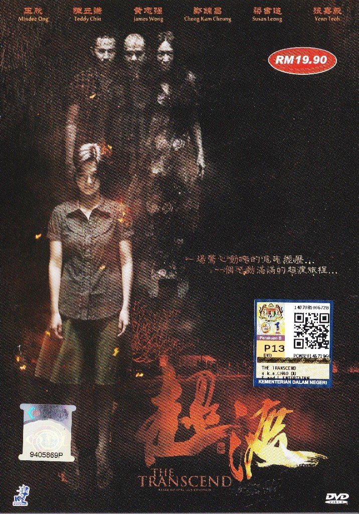 free download chinese movies with english subtitles