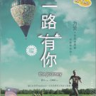 DVD CHINESE MOVIE 一路有你 The Journey Malaysian Highest Grossing Film English Sub