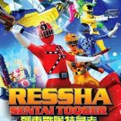 DVD ANIME Ressha Sentai ToQger Vol.1-52End English Sub Region All Super Sentai