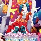DVD ANIME MONOGATARI Special Edition Hanamonogatari Tsukimonogatari English Sub