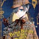 DVD ANIME BLACK BUTLER Kuroshitsuji Book of Murder The Movie 2 English Sub