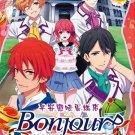 DVD ANIME Bonjour Koiaji Patisserie Vol.1-26End Bonjour Sweet Love Patisserie