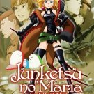 DVD JAPANESE ANIME Junketsu no Maria Vol.1-13End Maria The Virgin Witch Eng Sub