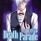 DVD JAPANESE ANIME DEATH PARADE Vol.1-13End English Sub Region All Free Shipping