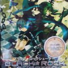 DVD JAPANESE ANIME BLACK ROCK SHOOTER OVA English Sub Region All Free Shipping