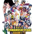 DVD ANIME YOWAMUSHI PEDAL Season 1-2 Vol.1-65End + Movie Yowapeda English Sub