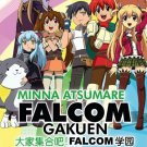 DVD JAPANESE ANIME Minna Atsumare! Falcom Gakuen Season 1-2 Vol.1-26End Eng Sub