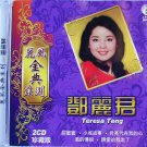 CHINESE OLDIES CD TERESA TENG 鄧麗君 Golden Collection 2CD Polygram Life Records