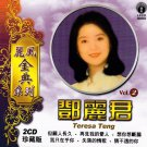 TERESA TENG 鄧麗君 Golden Collection 2CD Polygram Life Records Chinese Pop Oldies