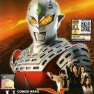 DVD COMOS HERO ULTRASEVEN X Vol.1-12End Ultraman English Sub Region All