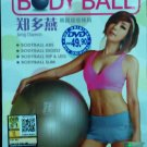 DVD JUNG DAYEON 鄭多燕 Figurerobics Body Ball Yoga Ball Aerobic Fitness Workout