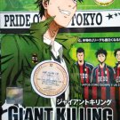 DVD JAPANESE ANIME Giant Killing Vol.1-26End Football English Sub Region All