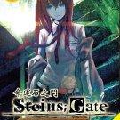 DVD ANIME STEINS GATE Vol.1-24End Complete TV Series + Movie + OVA English Sub