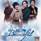 KOREA DRAMA DVD He's Beautiful 原来是美男啊 Jang Keun-suk 张根硕 Asia Region English Sub