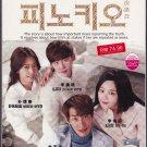 KOREA DRAMA DVD PINOCCHIO Lee Jong-suk Park Shin-hye Region All English Sub