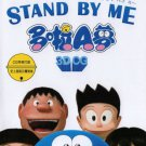 DVD ANIMATION DORAEMON Stand By Me 3D CG Cantonese Audio English Sub Asia Region