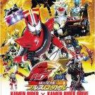 DVD Kamen Rider × Kamen Rider Drive & Gaim Movie War Full Throttle English Sub