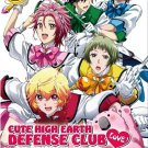DVD JAPANESE ANIME Cute High Earth Defense Club Love Vol.1-13End English Sub