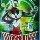 DVD ULTRAMAN TIGA Vol.3 Episode 7-9 Japanese Cantonese Audio Region All