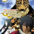 DVD JAPANESE ANIME GUIN SAGA The Perfect Collection Vol.1-26End English Sub