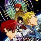 DVD JAPANESE ANIME TYTANIA Vol.1-26End English Sub Region All Free Shipping