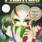 DVD JAPANESE ANIME Phantom Requiem For The Phantom Vol.1-26End English Sub