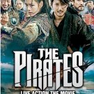 DVD KOREA MOVIE 海盗 The Pirates Bandits Going To The Sea English Sub Region All