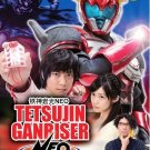 DVD JAPAN DRAMA Tetsujin Ganriser NEO 铁神岩光 NEO Vol.1-13End English Sub Region 0