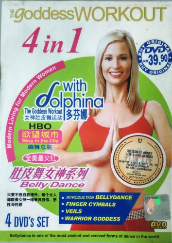 DVD DOLPHINA Goddess Workout Bellydance Finger Cymbals Veils Slim Body Exercise