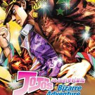 DVD ANIME JoJo's Bizarre Adventure Season 1-3 JoJo no Kimyou na Bouken Box Set