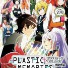 DVD JAPANESE ANIME Plastic Memories Vol.1-13End Plamemo English Sub Region All