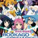 DVD JAPANESE ANIME Houkago no Pleiades V.1-16End Wish Upon the Pleiades Eng Sub