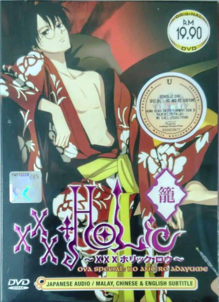 DVD JAPANESE ANIME xxxHolic Ova Special Ro and Ro Adayume English Sub Region All