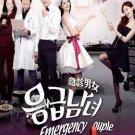 DVD KOREA DRAMA EMERGENCY COUPLE 急診男女 Song Ji-Hyo Choi Jin-Hyuk English Sub