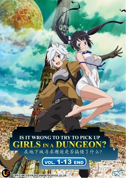 DVD JAPANESE ANIME Is It Wrong To Try To Pick Up Girls In A Dungeon? English Sub