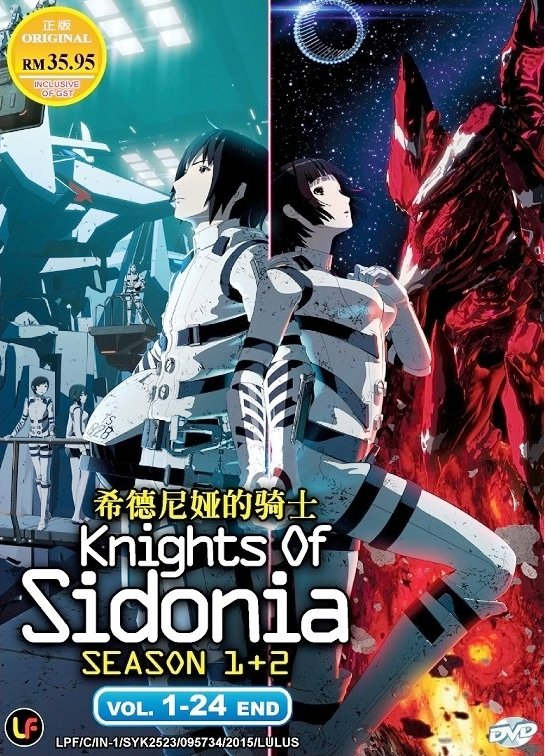 DVD JAPANESE ANIME Knights of Sidonia Season 1-2 Vol.1-24End English Sub