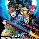 DVD ANIME SPACE BATTLESHIP YAMATO 2199 Movie Odyssey of The Celestial Ark