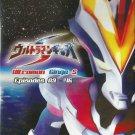 DVD ULTRAMAN GINGA S Vol.9-16 Tokusatsu Sentai Godzilla English Sub Region All