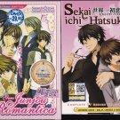 DVD ANIME SEKAI ICHI HATSUKOI OVA + GARO JUNJOU ROMANTICA Region All Season 1+2