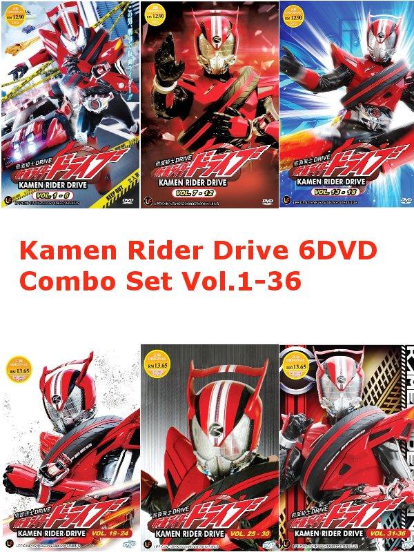 DVD KAMEN MASKED RIDER DRIVE Vol.1-36End English Sub Region All Free Shipping