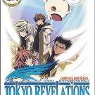 DVD JAPANESE ANIME TSUBASA RESERVOIR CHRONICLE OVA Tokyo Revelations English Sub