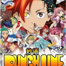 DVD JAPANESE ANIME Punch Line Vol.1-12End English Sub Region All Free Shipping