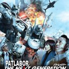 DVD PATLABOR Episode 0-12End The Next Generation Live Action Film English Sub