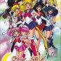 DVD JAPANESE ANIME SAILOR MOON Complete TV Series Season 1-5 English Audio