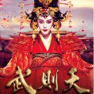 CHINESE DRAMA DVD 武則天 Empress of China 武媚娘传奇 Fan Bingbing Asia Region Eng Sub