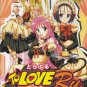 DVD JAPANESE ANIME TO LOVE RU Complete OVA Vol.1-3End English Sub Region All